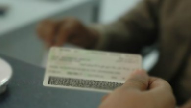Photo of قريباً.. مديرية الحموشي تستعد لإطلاق بطائق تعريف إلكترونية متطورة