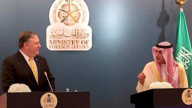 Photo of وزير الخارجية الأمريكي يبدأ زيارة إلى السعودية لبحث قضية اختفاء الصحفي جمال خاشقجي