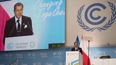 "Photo of الملك يوجه رسالة للمشاركين في ""قمة القادة"" المنعقدة في إطار الدورة 24 لمؤتمر الأطراف في اتفاقية الأمم المتحدة الإطار بشأن تغير المناخ"