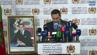 Photo of الخلفي- إفادة وزير الدولة المكلف بحقوق الإنسان حول تقدم إعداد المخطط التنفيذي