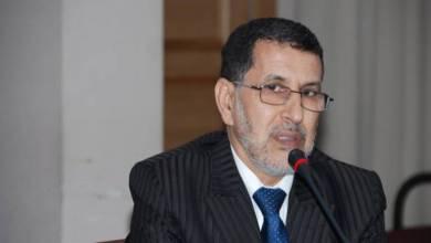 Photo of رئيس الحكومة يعلن عن قرب عقد اللجنة الوطنية لتتبع الاستراتيجية الوطنية لمكافحة الفساد