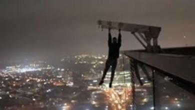 Photo of فيديو.. مغامر يتأرجح بيد واحدة أعلى مبنى شاهق الارتفاع