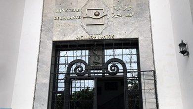 """Photo of وزارة الصحة: تسجيل 11 حالة وفاة بسبب أنفلونزا """"أش 1 إن 1"""""""