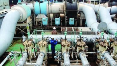 "Photo of شركة النفط السعودية ""أرامكو"" تعتزم بناء جسر دولي في مجال الغاز النظيف"