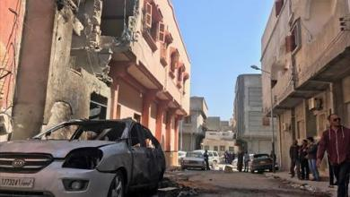 Photo of ليبيا.. مقتل 220 شخصا واصابة ازيد من 1060 آخرين