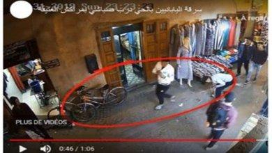 Photo of مراكش.. ايقاف شخص متورط في سرقة سائح من جنسية يابانية