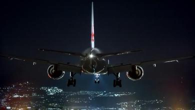 Photo of هنغاريا تقرر فرض حظر على الرحلات الجوية الليلية