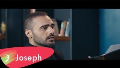 """Photo of جوزيف عطية يطرح """"لحظة"""""""