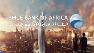 """Photo of المجموعة البريطانية الحكومية """"سي دي سي"""" تستثمر 200 مليون دولار أمريكي في البنك المغربي للتجارة الخارجية لإفريقيا"""