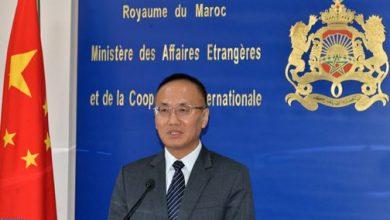 """Photo of العلاقات بين الصين والمغرب شهدت """"تطورا ممتازا"""" منذ آخر زيارة لجلالة الملك إلى الصين"""