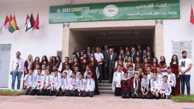 Photo of الرباط: اختتام فعاليات الدورة الثانية عشرة للمخيم الصيفي لفائدة أطفال القدس