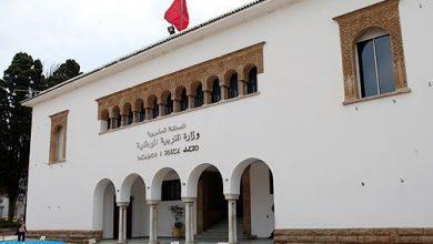 """Photo of وزارة التربية الوطنية تؤكد أن البرنامج الوطني لتعميم وتطوير التعليم الأولي """"لا يعرف أي تعثر"""""""