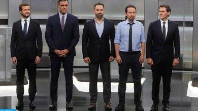 Photo of الانتخابات الإسبانية: تعارض كبير في مواقف قادة الأحزاب السياسية حول مختلف القضايا المطروحة