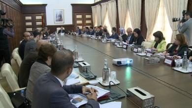 Photo of اجتماع مجلس إدارة الوكالة المغربية للأمن والسلامة في المجالين النووي والإشعاعي