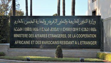 Photo of نسبة نجاح الترشيحات المغربية لمختلف المنظمات الإقليمية والدولية بلغت 100 في المائة سنة 2019