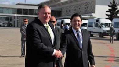 Photo of وزير الخارجية الأمريكي يحل بالمغرب