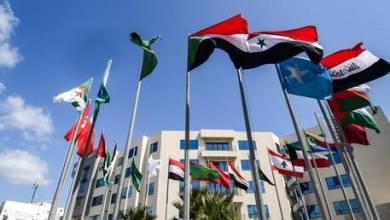 Photo of تصنيف أمريكي لأفضل الدول يكشف ترتيب 8 دول عربية منها المغرب