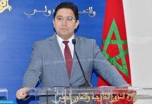 Photo of المغرب عازم على إعطاء دينامية جديدة لعلاقاته مع كل من جمهوريتي إفريقيا الوسطى وساو تومي وبرنسيب