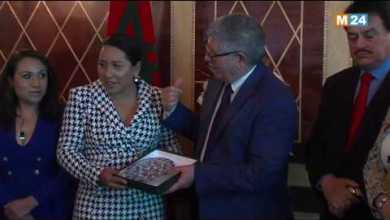 Photo of الدعوة إلى الدفع بالعلاقات الثنائية بين المغرب والمكسيك