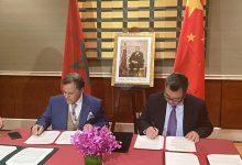 Photo of بكين: توقيع اتفاقتي تعاون بين المتحف الوطني للصين والمؤسسة الوطنية للمتاحف بالمغرب