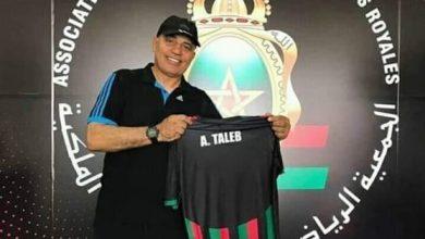 Photo of طاليب يدعو جمهور الزعيم إلى دعم فريقه أمام آسفي