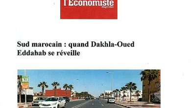 Photo of مجلة تونسية: الداخلة وادي الذهب في طريقها لتصبح حاضرة اقتصادية كبرى