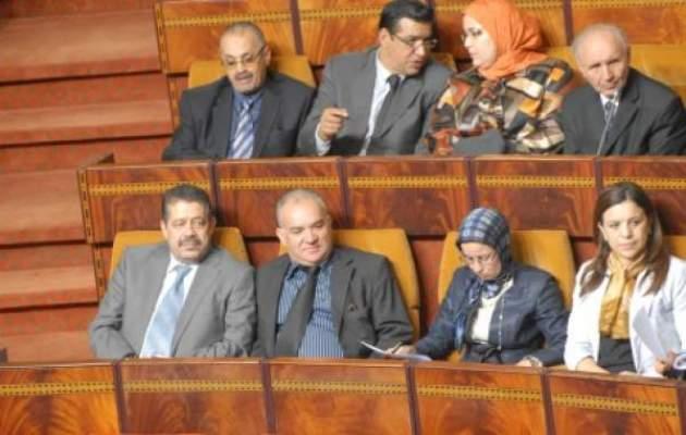 Photo of حركات تسخينية لبرلمانيي الاستقلال قبل النزول إلى ملعب المعارضة