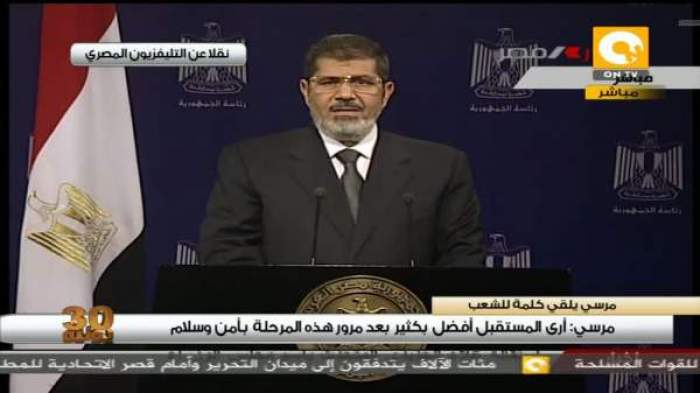 Photo of مرسي متشبت بالكرسي: أنا او الفوضى