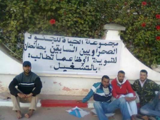 Photo of مجموعة الحياة تضع شكاية لدى المحكمة العسكرية ضد مندوب الانعاش الوطني بطانطان