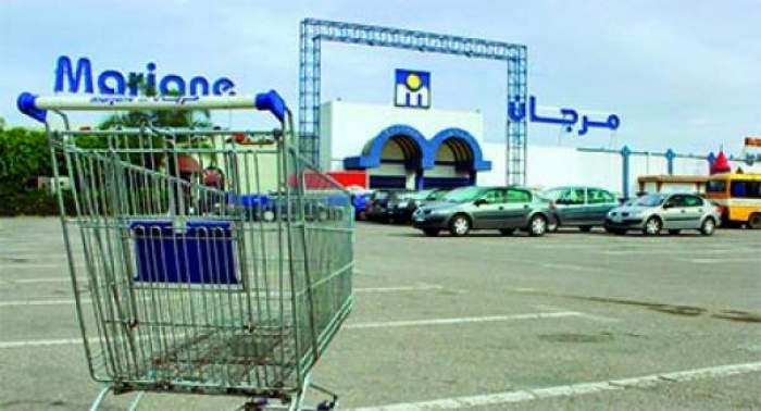 "Photo of الأسواق الممتازة""مرجان"" لن تتوقف عن بيع الخمور بجميع متاجرها"
