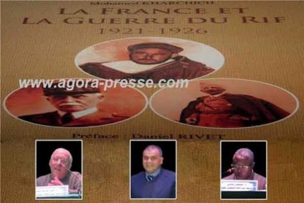 """Photo of شهادات حول كتاب """"فرنسا وحرب الريف"""" لمؤلفه الدكتور محمد خرشيش"""