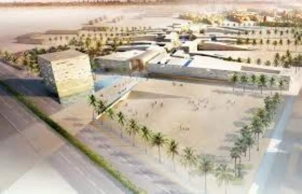 Photo of Université Mohammed VI Polytechnique : Les premiers pas d'un géant universitaire en devenir