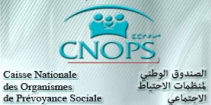 Photo of الـ CNOPS يقرر الرفع من تعريفة علاجات الأسنان