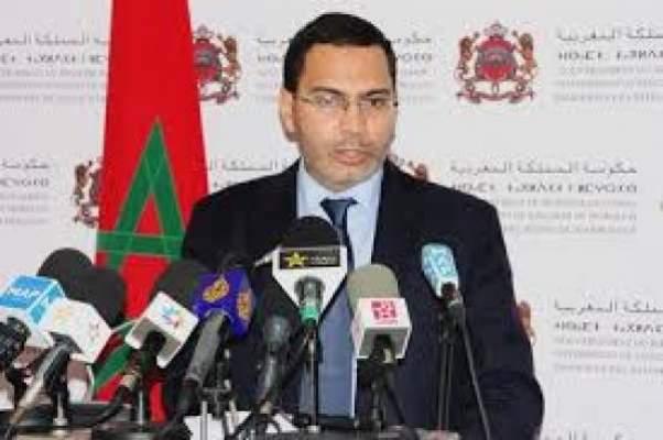 Photo of تقرير الخارجية الأمريكية حول حقوق الإنسان بالمغرب شابته ثغرات فاضحة