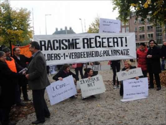 Photo of شكاوى العنصرية ترتفع في هولندا