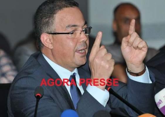 Photo of فوزي لقجع: كرة القدم المغربية لم تعد تحتمل التراجعات