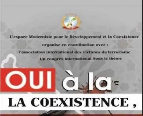 "Photo of انطلاق أشغال ملتقى دولي حول الإرهاب بالدار البيضاء: ""نعم للتعايش، لا للإرهاب"""