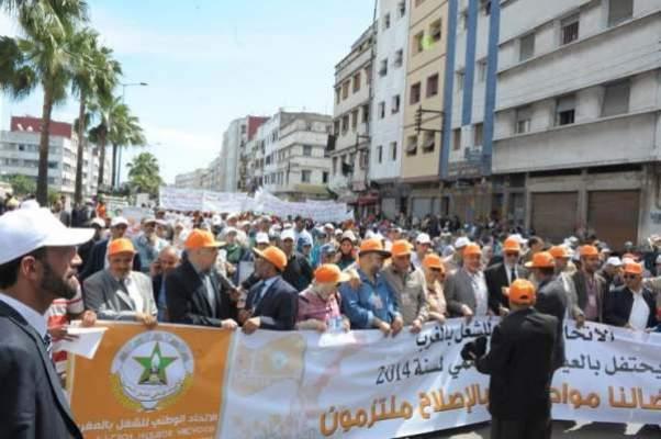 "Photo of احتفالات فاتح ماي: بنكيران يصف شباط ب""المنشار"" و""الصكع"""
