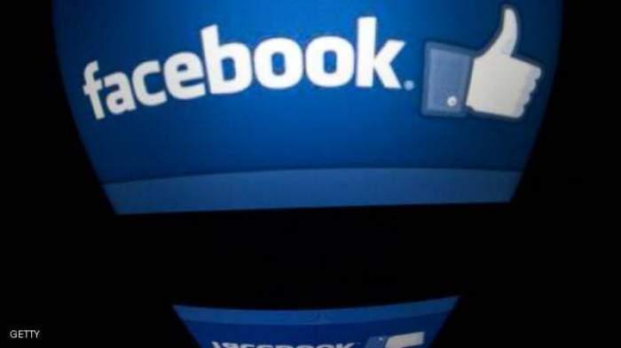 "Photo of فيسبوك: ""أدليت بصوتي"" لمواكبة الانتخابات"