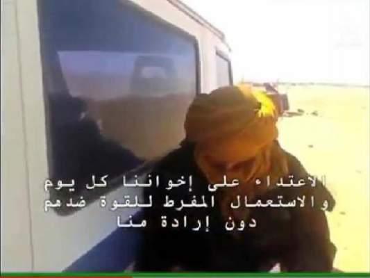 Photo of فيديو دقيقة من أجل الحقيقة: إعترافات دركي من البوليساريو