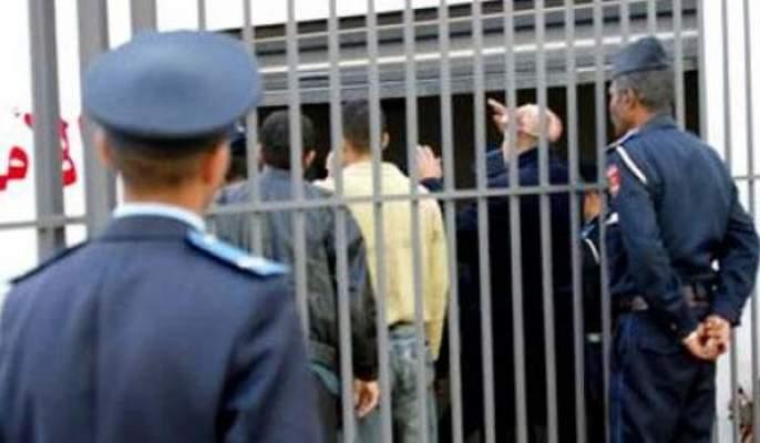 Photo of إدماج السجناء في النسيج السوسيو-اقتصادي