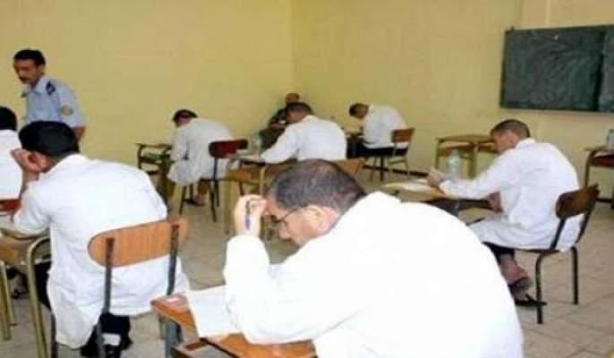 Photo of عدد السجناء المشاركين في امتحانات الباكالوريا بلغ 661