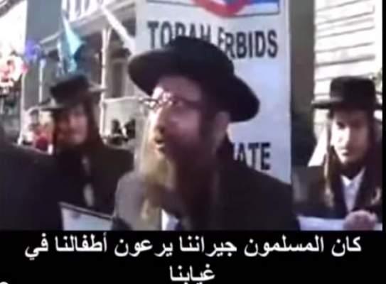 Photo of فيديو :  حاخامات اليهود يتظاهرون من أجل عودة حكم المسلمين و تفكيك دولة اسرائيل لله اكبر