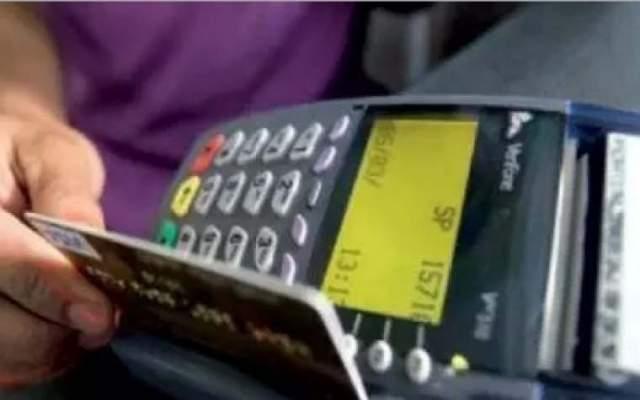 Photo of اعتقال مواطن إيفواري اشترى ساعات فاخرة من مركز تجاري بالدار البيضاء ببطاقات بنكية مقرصنة