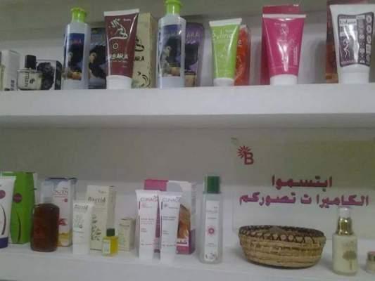 Photo of فنان مغربي يبيع مواد تجميل مغشوشة ويتحرش بمستخدماته