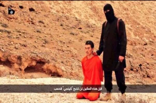 Photo of قطر تدين إعدام الرهينة الياباني الثاني على يد تنظيم (داعش) الإرهابي