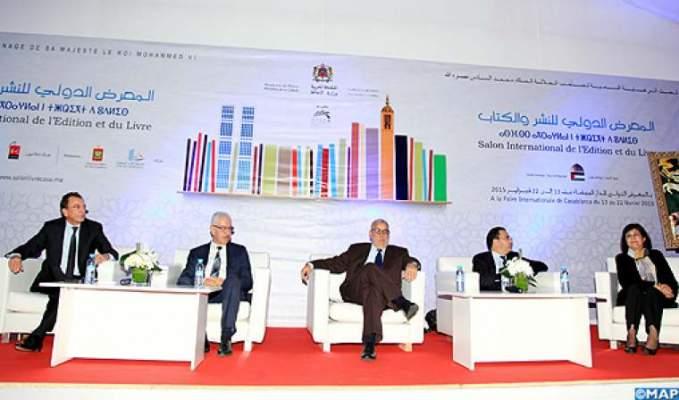 Photo of بنكيران يفتتح المعرض الدولي للكتاب بالبيضاء ويسلم جوائزه