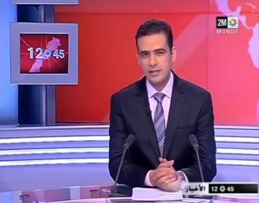 Photo of جاد أبردان مقدم نشرات الأخبار بدوزيم يقدم استقالته