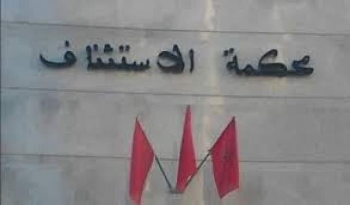 Photo of مضرب عن الطعام يؤجل ملف أمنيي الفرقة الوطنية للشرطة القضائية