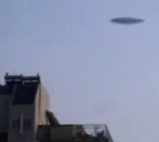 On August 17, 2006, a disc shaped object was filmed